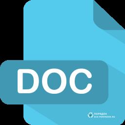 doc-icon1